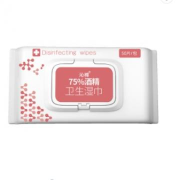 10 Pieces Packed 75% Alcohol Wet Wipes Eco-friendly Shanghai Household Non-woven Daily Adults Daily Life Cleaning 24 Months