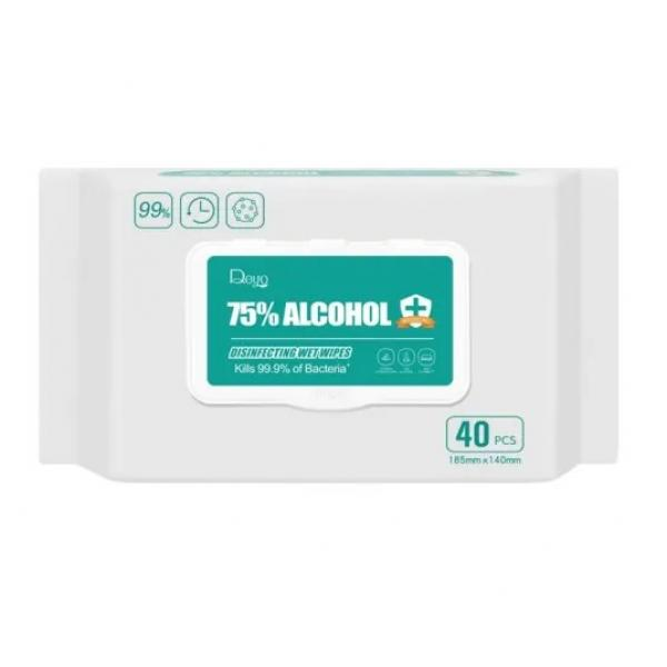 Surface Antibacterial Single Packed 75% Alcohol Wipes #1 image